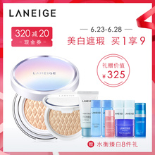 In the middle of the year back to Lange white light cushion BB whitening sunscreen concealer lasting easy makeup off naturally