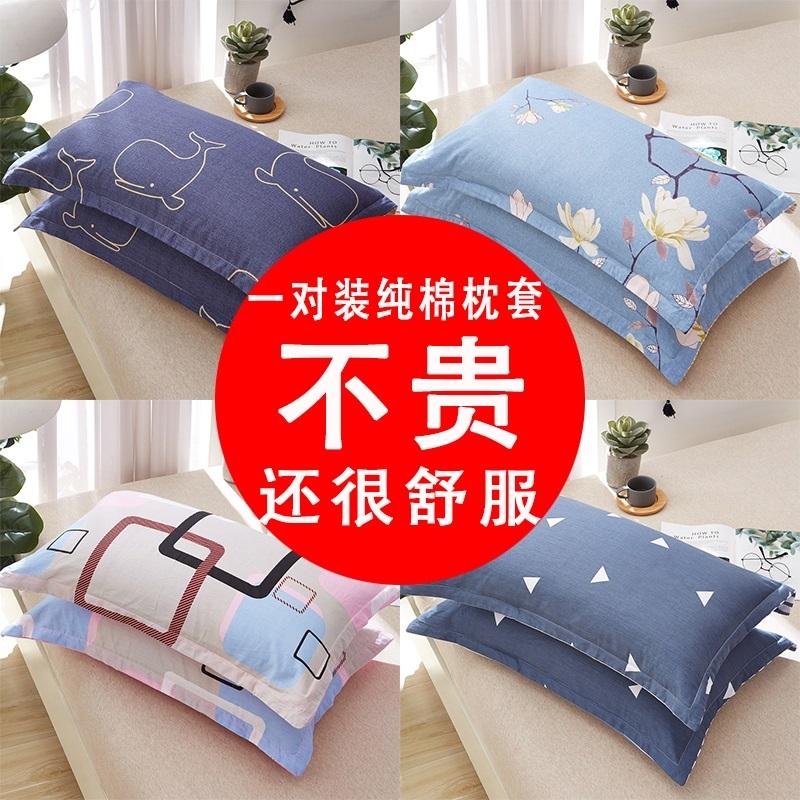 Купить Наволочки / Полотенца в Китае, в интернет магазине таобао на русском языке