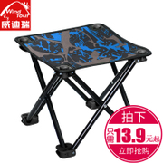 Outdoor folding chair folding chair folding stool chair portable outdoor outdoor fishing stool chair chair stool sketching