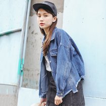 2017 spring new Korean wild long sleeve loose students irregular edges cropped denim jackets coats women