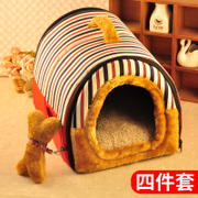 The detachable Teddy cat kennel kennel small dog Bichon puppy dog pet supplies large golden four seasons