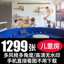 儿童婴儿房青少年小男女孩卧室家装布置家具房装修设计效果图素材
