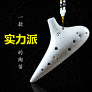The 12 hole AC grading intonation Ocarinas Alto C twelve hole Ocarina beginner professional player playing musical instruments