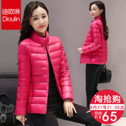 DIO's new season a Korean thin jacket collar female long sleeved jacket's color