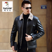 Autumn and winter new woodpecker leather leather middle-aged men Haining fur plus cashmere sheepskin jacket