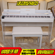 Digital piano keyboard universal vertical electric steel used for intelligent electric piano hammer 88 key professional adult beginners