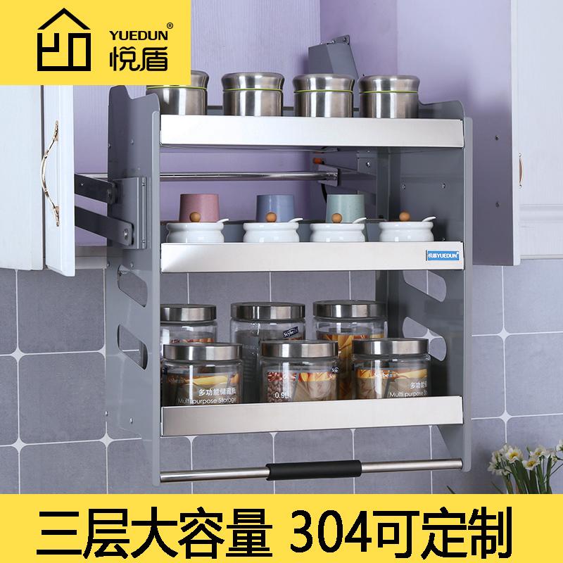 141 98 Hyatt Shield Hanging Cabinet Lifting Ladle Stainless Steel Kitchen Cabinet Drop Down Receiving Frame Seasoning Basket Cabinet From Best Taobao Agent Taobao International International Ecommerce Newbecca Com