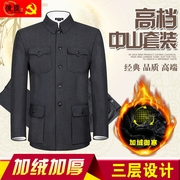 The winter with the elderly Nakayama Kio elderly cashmere thickened suit elderly elderly grandfather father put Zhongshan Fu
