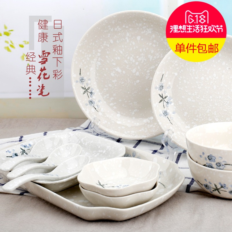 And Japanese dishes suit small snowflakes porcelain, ceramic bowl household rice bowls bowl of soup bowl dishes and cutlery tray