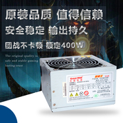 The Great Wall power 500S desktop power rated 400W peak 500W computer mainframe power mute stability