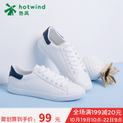 2017 new hot spring white shoes low shoe lace fashion casual shoes H14W7110