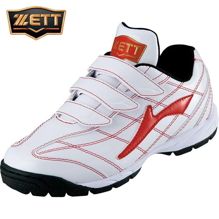 Купить из Китая Бейсбольная обувь через интернет магазин internetvitrina.ru - посредник таобао на русском языке