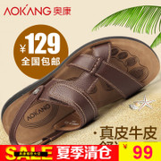 AOKANG sandals male leather sandals in elderly men summer beach shoes men shoes casual sandals male tide Dad