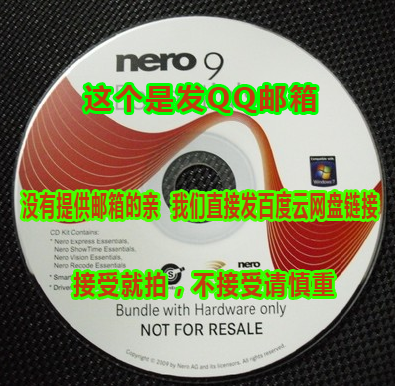 Lite version ones Nero9 simplified Chinese Automatically activated Permanent use