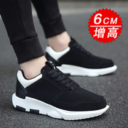 In the autumn the new free shoes shoes soled shoes men sports shoes casual shoes trend of Korean young men
