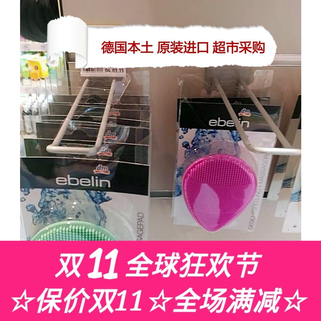 Купить Щетки в Китае, в интернет магазине таобао на русском языке