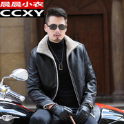 Autumn and winter men's middle-aged Haining men's leather leather fur plus velvet thick sheepskin jacket