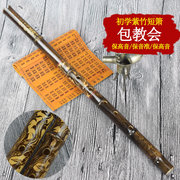 Yuping bamboo flute beginner adult Short Flute instrument 8 hole 6 hole FG Xiao Xiao Zizhu students entry
