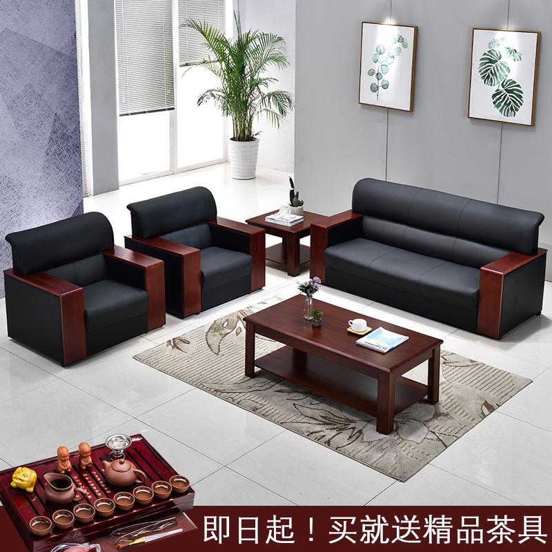 Купить из Китая Мебель для приемной через интернет магазин internetvitrina.ru - посредник таобао на русском языке