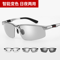 8c6c772649 Day and night dual-use polarized color changing glasses driving sunglasses  men s sunglasses men drivers