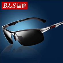 Sunglasses Mens Polarized Glasses Myopia Eyes Sunglasses Personalities Influx 2018 Driver Driving Fishing Glasses