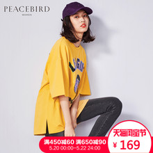 Loose t-shirt female five large sleeves in the long section under the missing spring and summer new yellow printing cotton peace