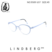 New products Lindbergh Lindberg myopia spectacle Frame Men 9500 Series 9589 U37