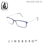 New Products Lindbergh Lindberg pure manual myopia Spectacle Frame box male $number c14m