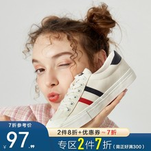 Semir SEMAR official flagship store canvas shoes women's spring 2020 new lovers low top shoes men's small white shoes