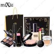 Authentic cosmetics makeup set full combination beginners novice students beauty makeup nude make-up tools Michel