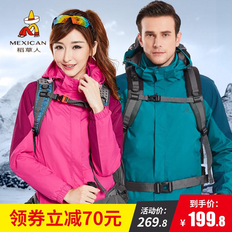 稻草人 户外冲锋衣男女三合一两件套 加厚秋冬季防水登山服 西藏