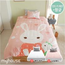 South Korea purchasing G379 cute pink little Princess happy Bunny anti-mite quilted bedding four piece set