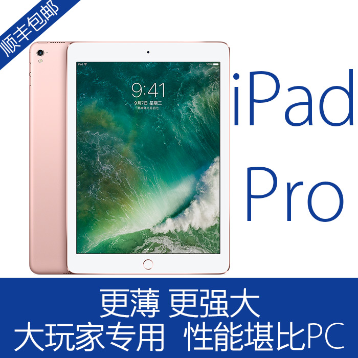 apple/Apple IPad Pro Tablet PC Hong Kong/Country line intact new inactive new