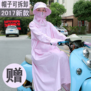 Cycling sunscreen clothes, women's summer electric car in the whole long cotton anti UV motorcycle, sun cloak, shawl