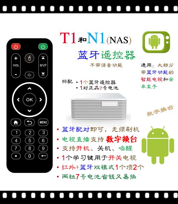 Купить Пульты дистанционного управления в Китае, в интернет магазине таобао на русском языке