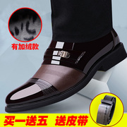 The British male leather shoes with 2016 new round warm cashmere dress casual shoes business increased in winter