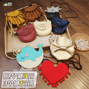 Baby girl child Bag Satchel Princess Korean fashion tide female child bangalor male baby package decoration