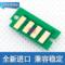 兼容 富士施乐 CP105b CP205b CM205b CM215b CF205fw  粉盒芯片