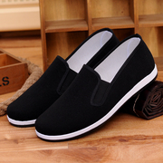 The new flat shoes shoes low to help old Beijing lazy casual shoes shoes driver walking shoes work slip