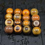 Tibet nine Eyes Dzi shale natural Sardonyx chalcedony beads pendant red eye evil Warring States