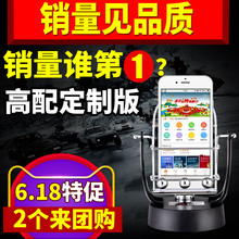 Stepper Mobile Step Counter Stepper Sports Bracelet Swing Meter Stepping Peace Run Gold Housekeeper Brush Step Artifact