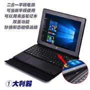 Nationwide warranty matsuzaki-W1708 Tablet combo Intel laptop portability system Android