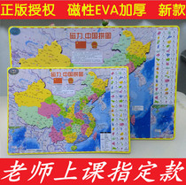 World map-Kit district landscape geography in the middle of magnetic compass authentic junior high school special map