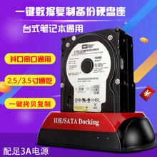 The hard shell support 2.5 inch laptop hard drive serial 2.5 inch hard disk base pin type hard disk