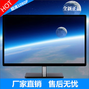 New LED computer monitor, 19/22/24 inch IPS high-definition LCD TV, TV monitor, front line screen