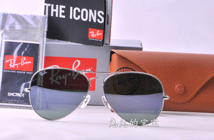 RayBan Ray-Ban RB3025 003/40 large 62 silver reflective sunglasses and sunglasses