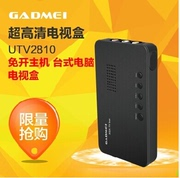 Gadmei TV2810E LCD Widescreen LED TV box supports 28 inch display with TV promotion