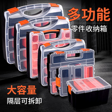Plastic portable tool box kit parts box screw box electronic components box compartment material box