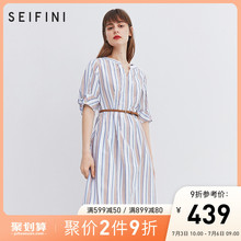 Shifanli skirt covering belly 2020 new summer striped shirt skirt waist V-neck mid length high waist dress