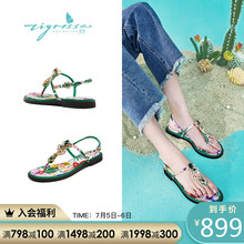 TS walk 2020 Xia Xin pin fairy three dimensional drill button T-shaped seaside Daisy flat heeled sandals ta10325-84